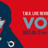 【ネタバレ注意】T.M.Revolution(西川貴教)「T.M.R. LIVE REVOLUTION'21 - VOTE -」セットリスト