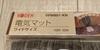 電気マット(KODEN VPM801-KN)コーナン製品