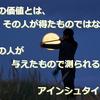 底冷えの朝、寒さに負けず木曜日d=(^o^)=b
