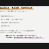 READING  BOOK  SEMINAR