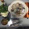 蛤鍋と平成アディショナルタイム