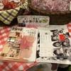 セルフマガジン「家族のためのメモリアル写真雑貨ガイド」設置リスト