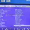 スバルXV2015 80Bit Gトランスポンダのプログラミング