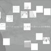 """寄稿募集:アニクリ 2019秋号(コピー本)vol.4.6「 """"死"""" / """"廃墟""""から透かした2019劇場アニメ」事後報告+PDF配布"""