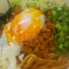 麺屋 とんぼ庵 台湾まぜそば並 TP味玉 半ライス