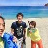 【7月18日 464日目】ウミガメ × キヨコンネガイ × 燻製 (≧∀≦)