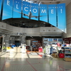 成田航空科学博物館に行ってみた。 その2(館内展示)