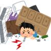 家具類の転倒予防策の事例1/3タンスなど