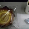 peach機内販売「特製ピーチデニッシュ」「ネスカフェ コーヒー(ホット)」