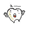 幼稚園で「虫歯なの?」と問われ・・・〜day179〜
