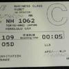 羽田空港国際新規就航線で行くワイハ Part2