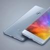 "Xiaomi Mi note2 ""Flat Glassエディション""が間も無く発表か(Amazonで買えるオススメの超格安スマホも掲載しています。)"