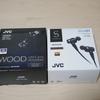 JVCの名作FD01を買いました! FW01との比較やリケーブルについての感想