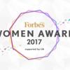 【エントリー大募集】今年もやります!Forbes JAPAN WOMEN AWARD 2017開催!