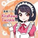 清純リフレ Kira Kawa Twinkle