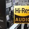 ¶固¶定¶【ASKA氏の改革〜ハイレゾ音源と通常音源と同じ価格なら・・・】¶記¶事¶