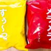 最近のyamayoshi・辛い系
