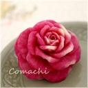 Comachiの手作りいろいろ
