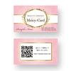【可愛い♡】プライベートサロンのポイントカードやお友達紹介割引カード