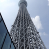 今日は家族3人で東京スカイツリーと浅草へ行ってきました。