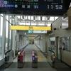 北綾瀬駅が新しくなりました!