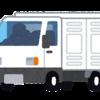 廃棄書類の運送は扉がある車が必須ではないか?