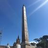 【旅】イタリア新婚旅行記 Day 3 【ポポロ広場】