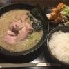 【雑談】飛騨高山で見つけた激ウマ料理店