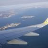 エアドゥ130便 搭乗記 この飛行機には乗りたくない? の巻