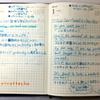 2/28-3/1の英語勉強ノート