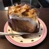 【広島スイーツ】ふわふわシフォンケーキメインのケーキ屋さん★お得な訳ありB級ケーキ&生地のはしっこ購入★【パティスリー ラ ネージュ】