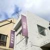 韓国旅行 ❀ 買い物・観光・デリム美術館