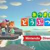 【E3】任天堂、『どうぶつの森』延期で12月に目玉不在の致命的ミス!?