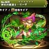 【パズドラ】神木の魔道士リーザの入手方法やスキル上げ、使い道や素材情報!