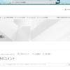 Office365 SharePointにNext stepsボタンが追加されていました