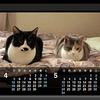 好きな写真をロック解除画面に表示できる『Quick Calendar』