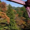 山中温泉「あやとり橋」
