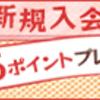 【レシピ】蜂蜜胡桃パン