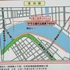 隅田川テラスの補強工事(2016年7月現在):いよいよ最終段階?