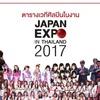 今日からJapanExpoinThailand2017!の巻
