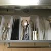 専用品を厳選してキッチン用品スッキリ