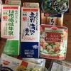 【生協・ネットスーパー】自分に合った食材調達方法の探し方