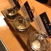 北の味紀行 北海道〜北海道の地酒を求めて〜