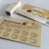 焼き菓子店のらりくらり さんのポイントカード