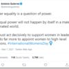 butの作る論理構造, andによる接続 (国際女性デー)