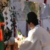 神奈川県神社庁庁舎新築上棟祭