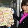 志摩市の旨いものを食べ尽くす:志摩モグモグ自転車ライド