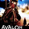 """「アヴァロン」仮想空間の戦争ゲーム""""アヴァロン""""、監督押井守とくれば期待しますね・・・"""