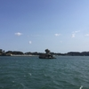 Matsushima, as one of the three best views in Japan