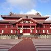 沖縄の首里城の火災からもうすぐ2年。少しずつ復建に向けて…